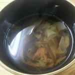 江洲の花 - カツオの出汁
