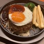 肉バル ITTOKU - ITTOKU目玉焼きハンバーグ〜特製ソース〜
