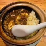 ハモニカキッチン - ∞マーボーカレー激アツ‼︎ 土鍋仕立て