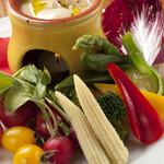 肉バル ITTOKU - 新鮮野菜のバーニャカウダ