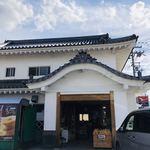 バウムクーヘン専門店 MAHALO - 敷地内のお土産屋さんに併設されています。
