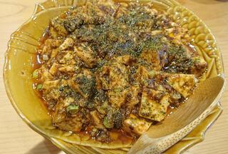 中國菜 神谷 - マーボ豆腐