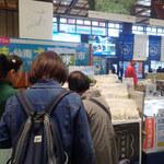 118588060 - 仙台駅の「味の仙南ブランド特産市」で