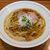 ら~麺 安至 - 料理写真:ら~麺 安至(煮干し醤油ら〜麺・ストレート細麺 700円)