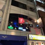 ビリー・バルゥーズ・ビア・バー - R1.10 店舗は2階