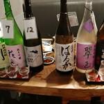 居酒屋 ※米屋 - きき酒セットx2