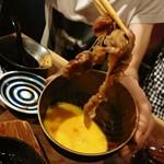 居酒屋 ※米屋 - 醤油麹和牛すき焼き