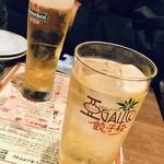 118592176 - 生ビール&ハイボール:2円