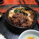 11860044 - 肉すきやき(2300円)