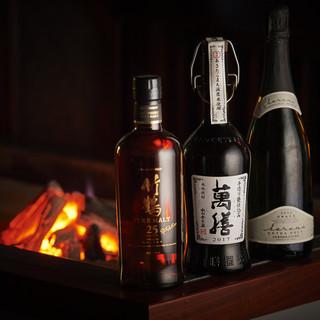 日本のスパークリングワインを探求する、伊勢海老と合わせて