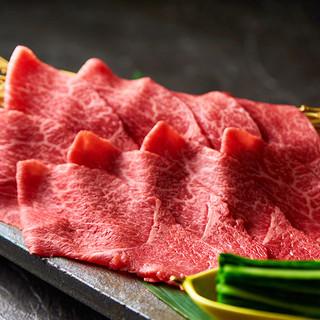 【錦備長炭を使用】炭火焼き肉が自慢