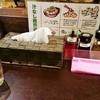 汁なし担担麺 くにまつ 流川店