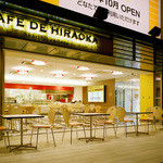 カフェ ド ヒラオカ - 専門学校生が実習で運営する学生カフェです。