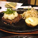 吉松亭 - 馬肉ハンバーグ(おろしそ)