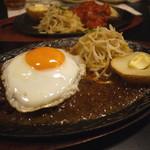 吉松亭 - 馬肉ハンバーグ