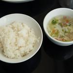 118620460 - ご飯、スープ