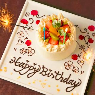 【誕生日や記念日に】メッセージ付き特製デザートプレート無料♪
