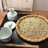 蕎麦処 なが田 - 料理写真:ざる大盛り990円!