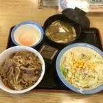 松屋 - 昼P牛野菜半熟Sミニ(って呪文かよ)