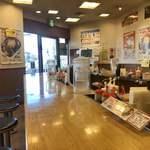 松屋 - 平和な平和台店