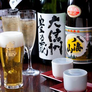 【エビス・クラシック・日本酒込】の2時間の飲み放題!