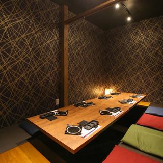◆個室完備◆掘りごたつで過ごす寛ぎ空間◎宴会は最大80名迄!