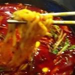 食いしんぼう - テグタンラーメン