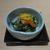 日本酒スローフード 方舟 - 料理写真:信州サーモンと春菊の利休和え