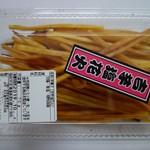 118636989 - .....吉芋塩花火.....