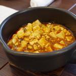 中国旬菜 茶馬燕 - 猛毒豆腐(猛毒豆腐)