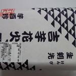 118637042 - .....吉芋花火.....