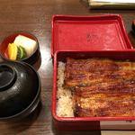 うなぎ 菊川 - さっぱりめの鰻です。