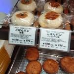 118643006 - ごはんパン172円
