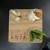 イタリアン酒場 トカプチ - 前菜3種盛り(2019年10月)