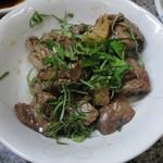 山CHAN - 肝煮