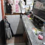 山CHAN - 店内