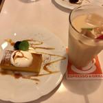 CAFFE STRADA -