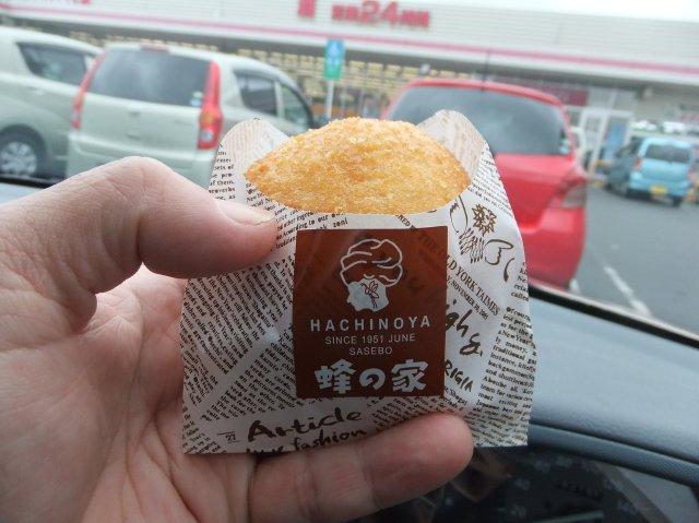 パン工場 伊万里MV店