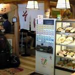 11866068 - 2 店・外観・玄関
