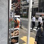 XI'AN - 刀削麺ブームはここから始まった!