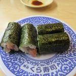 無添くら寿司 - 鉄火巻き、この日の巻物は鉄火巻きのみでした。