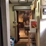 マサラ食堂 - お店の入口は2階♪