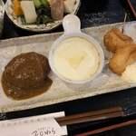 ふじわら - おふくろ弁当【2019.10】