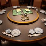 118668523 - テーブル席
