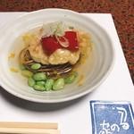 肴菜処 鶴の家 -