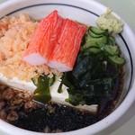 118675976 - たぬき豆腐