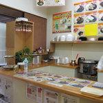 蜜焼カレー - 店内