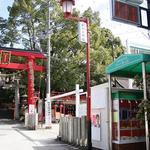 てぃーあっぷ - 瓢箪山の稲荷神社入口にあります