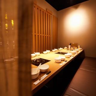 【宴会個室】少人数もOK♪寛ぎ個室でお食事を。