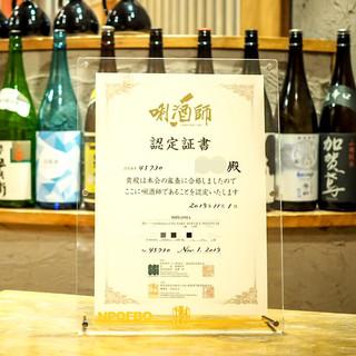 日本酒のソムリエ(唎酒師)が好みに合わせてご提供致します